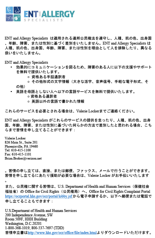 Microsoft Word - ENT Non-discrimination Japanese.docx